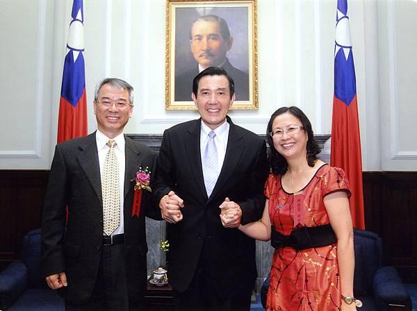 林仁鑫和夫人與馬英九總統合影