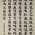 筆酣墨暢書法展_03