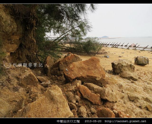中墩出水口工程_08
