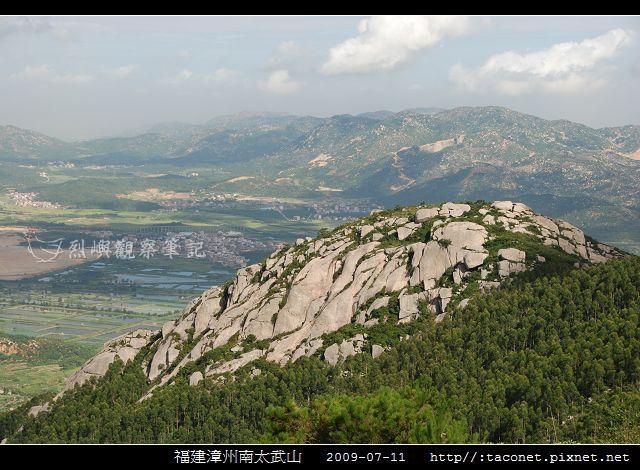 漳州南太武山_06
