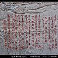 漳州南太武山_21