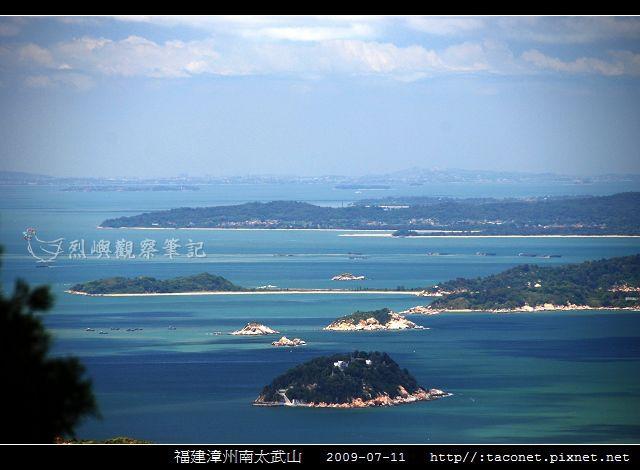 漳州南太武山_33