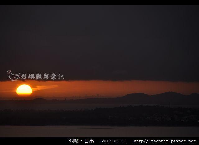 烈嶼。日出_03.jpg