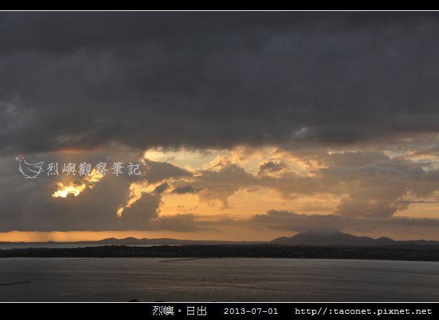 烈嶼。日出_05.jpg