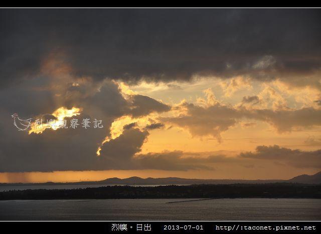 烈嶼。日出_07.jpg