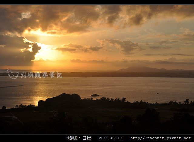 烈嶼。日出_10.jpg