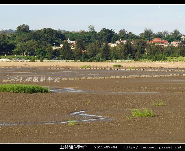 上林海岸陸化_10.jpg