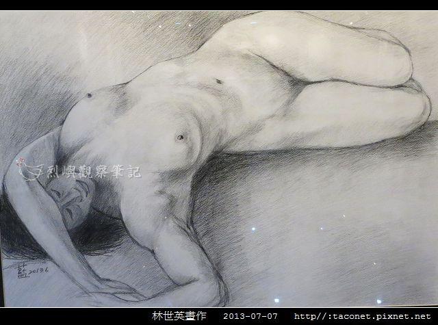 林世英畫作 _01.jpg