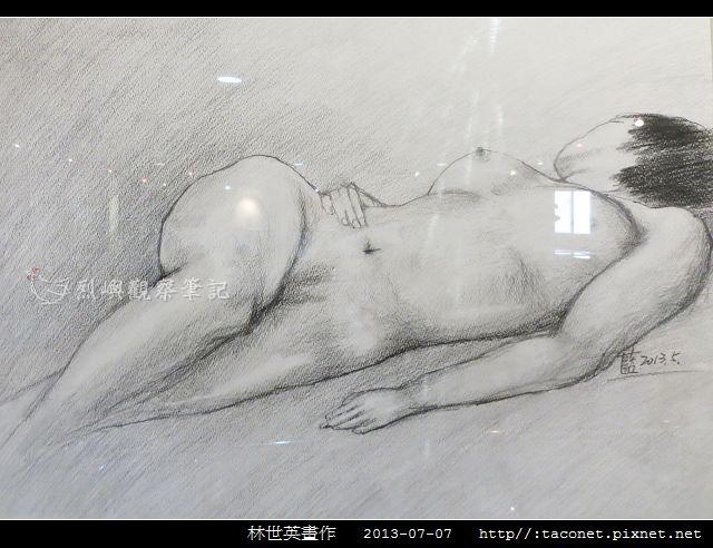 林世英畫作 _19.jpg