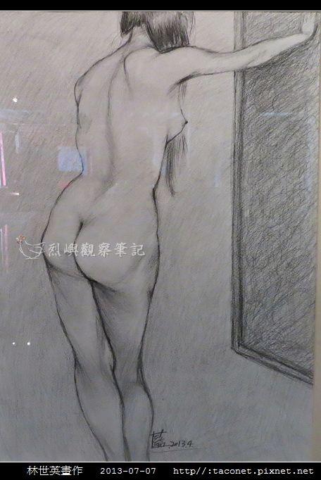 林世英畫作 _31.jpg