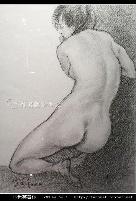 林世英畫作 _30.jpg
