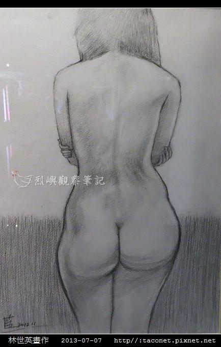 林世英畫作 _32.jpg