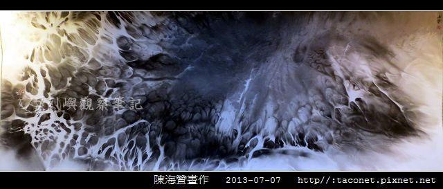 陳海贊畫作_15.jpg
