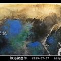 陳海贊畫作_16.jpg