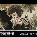 陳海贊畫作_17.jpg