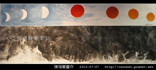 陳海贊畫作_18.jpg