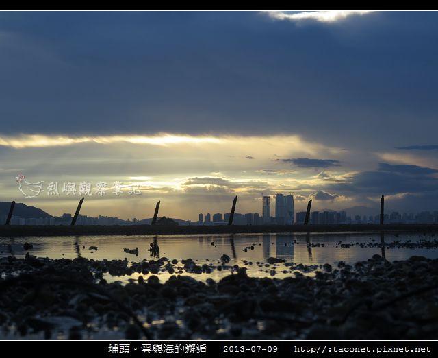 埔頭。雲與海的邂逅_01.jpg