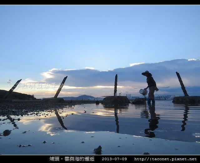 埔頭。雲與海的邂逅_05.jpg