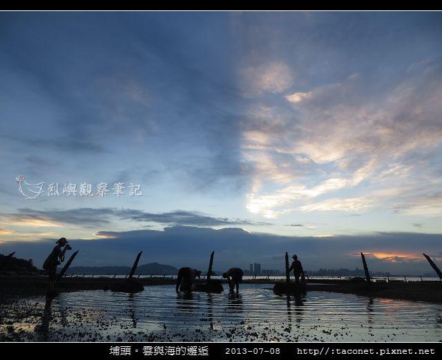 埔頭。雲與海的邂逅_13.jpg