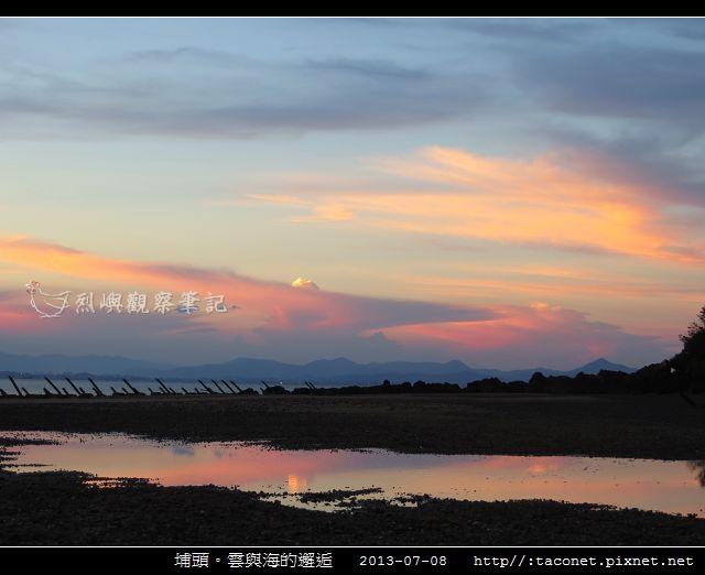 埔頭。雲與海的邂逅_16.jpg