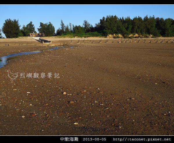 中墩海灘_03.jpg