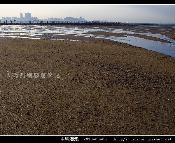 中墩海灘_04.jpg