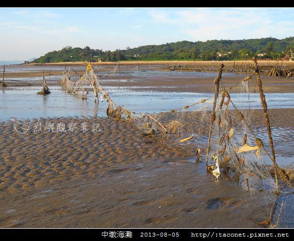 中墩海灘_09.jpg