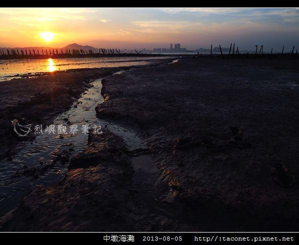 中墩海灘_13.jpg