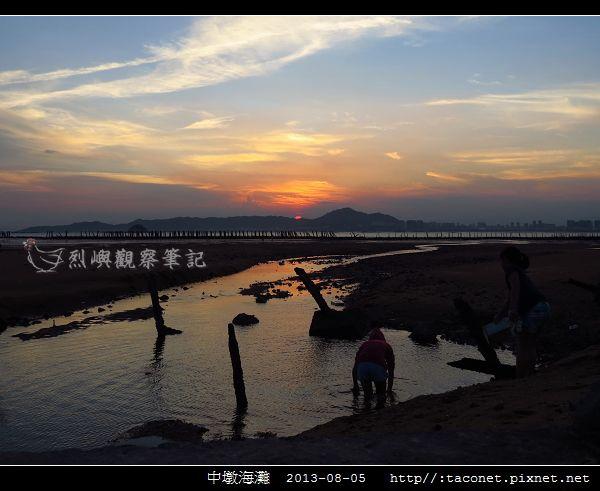 中墩海灘_14.jpg