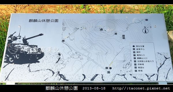 麒麟山休憩公園_02.jpg