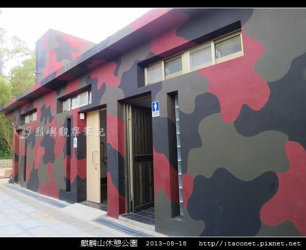 麒麟山休憩公園_05.jpg