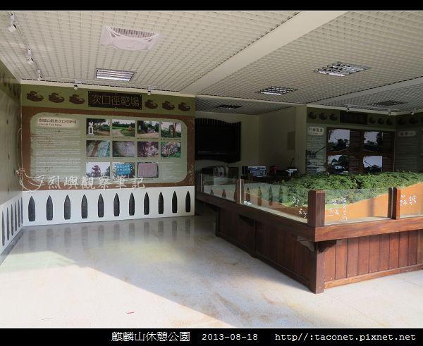 麒麟山休憩公園_06.jpg