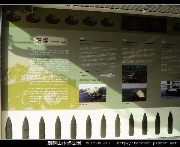 麒麟山休憩公園_07.jpg
