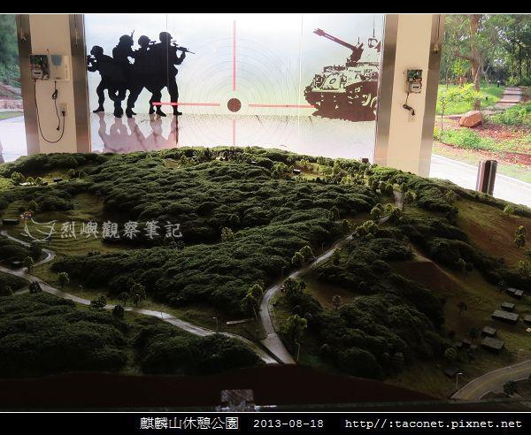麒麟山休憩公園_09.jpg