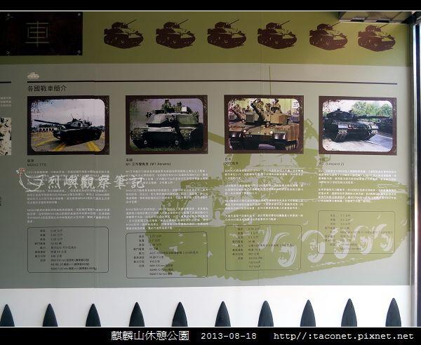 麒麟山休憩公園_14.jpg