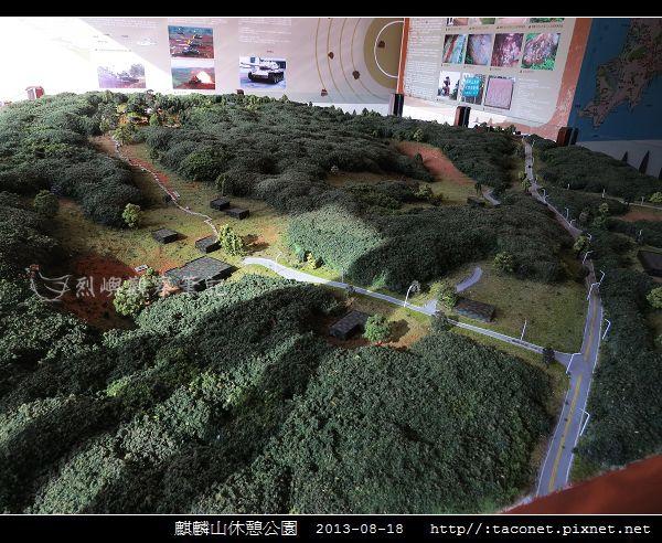 麒麟山休憩公園_15.jpg