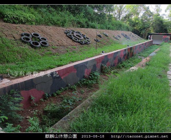 麒麟山休憩公園_24.jpg