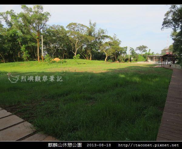麒麟山休憩公園_25.jpg