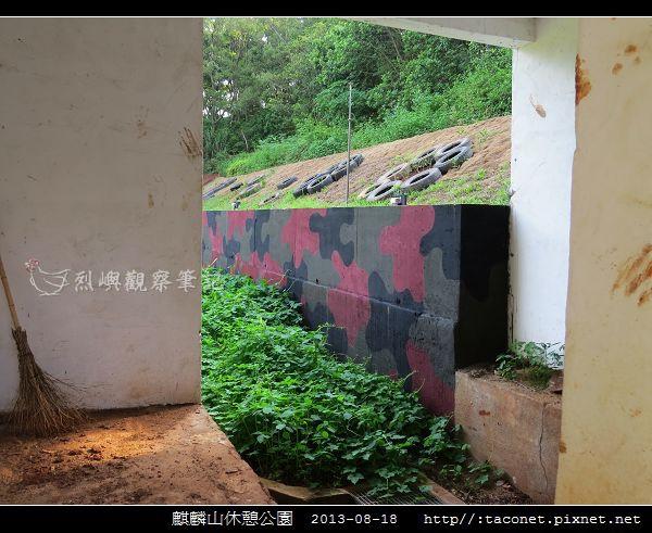 麒麟山休憩公園_30.jpg