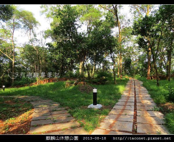 麒麟山休憩公園_31.jpg