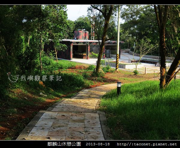 麒麟山休憩公園_33.jpg