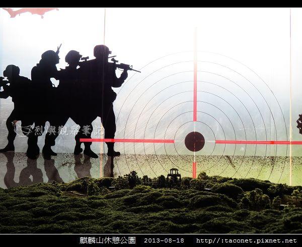 麒麟山休憩公園_39.jpg