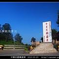 中華民國萬歲碑-05.jpg