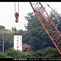 中華民國萬歲碑-06.jpg