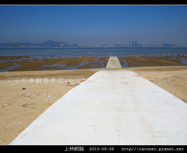 上林蚵路_01.jpg