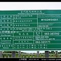 上林蚵路_03.jpg