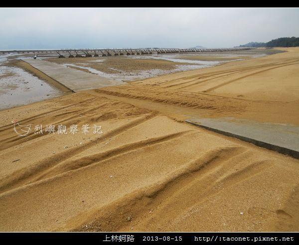 上林蚵路_05.jpg