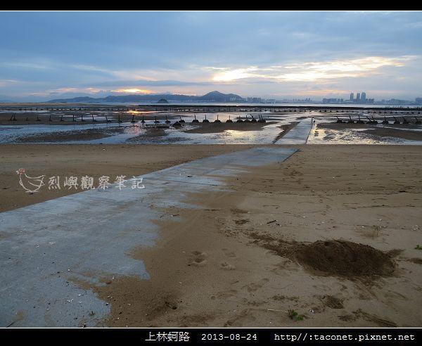 上林蚵路_08.jpg
