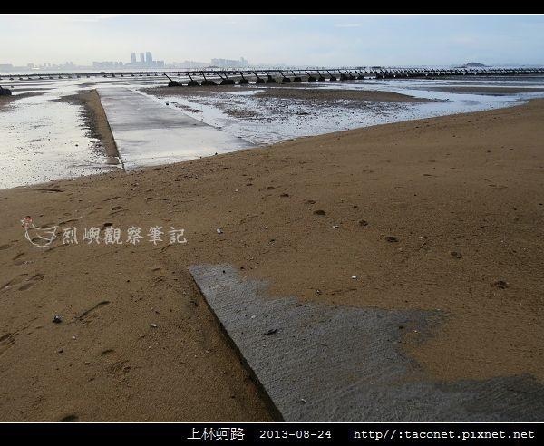 上林蚵路_07.jpg