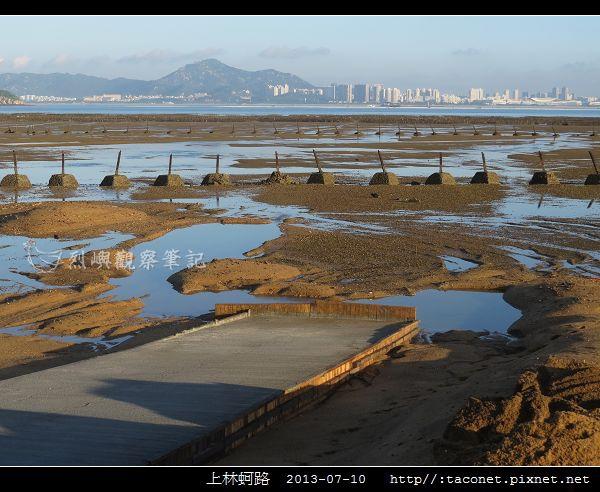 上林蚵路_15.jpg